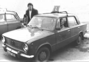 FL1981